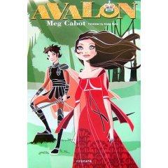 アヴァロン―恋の〈伝説学園〉へようこそ!